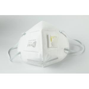 Respiratorius FFP2/KN95 su vožtuvu, sulankstomas 1vnt.